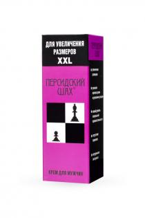 Крем для увеличения пениса «Персидский шах» для мужчин, 50 мл