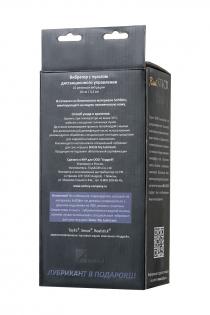 Вибратор с пультом ДУ TOYFA RealStick Elite Vibro, TPR, телесный, 10 режимов вибрации, 21 см