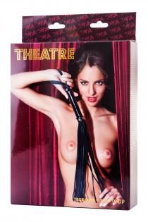 Флоггер TOYFA Theatre из замши черный,49 см