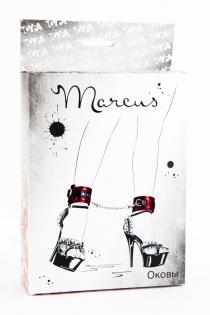 Кружевные поножи TOYFA Marcus, красный, 46 см.