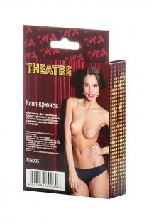 Кляп - крючокTOYFA Theatre