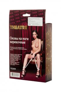 Оковы TOYFA Theatre веревочные белые