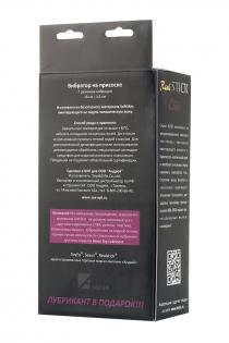 Реалистичный вибратор TOYFA RealStick Elite Vibro, TPR, телесный, 7 режимов вибрации, 18 см