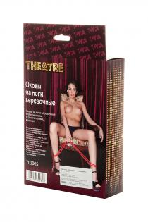 Оковы TOYFA Theatre веревочные красные