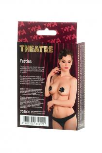 Пэстис с цепочкой TOYFA Theatre, черный