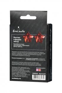 Пэстис Erolanta Lingerie Collection в форме звезд красные
