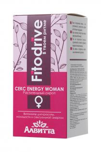 Сироп для женщин «Секс energy woman» для повышения либидо и сексуальности, 230 мл