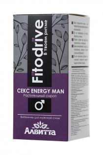 Сироп для мужчин «Секс energy man», для усиления эрекции, 230 мл