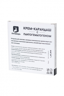 Крем-карандаш с пантогематогеном , 10 суппозиторий