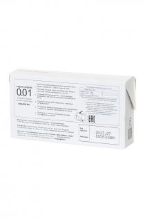 Презервативы полиуретановые Sagami Original 001 №5