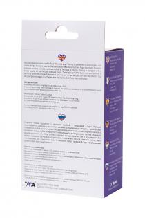 Анальная пробка с вибрацией A-Toys by TOYFA размера M, влагостойкая, силикон, фиолетовая, 12,9 см, Ø 3 см