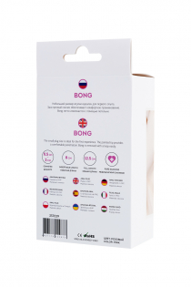 Анальная втулка ToDo by Toyfa Bong, водонепроницаемая, силикон, розовая, 12,5 см, Ø 2,5 см