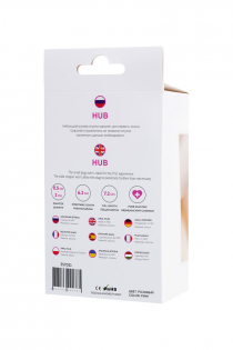 Анальная втулка ToDo by Toyfa Hub, водонепроницаемая, силикон, розовая, 7,2 см, Ø 2 см