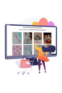 Интернет-магазин интим товаров, дропшиппинг