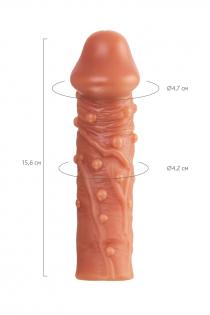 Насадка KOKOS  с дополнительной стимуляцией, реалистичная,TPE, телесный, 15.6 см