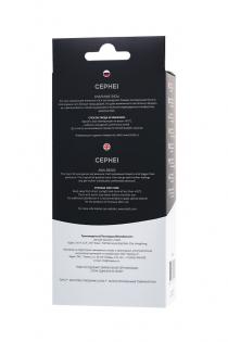 Анальные бусы TOYFA POPO Pleasure Cephei, водонепроницаемые, силикон, черные, 33,5 см, Ø 2,4 см