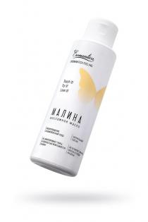 Массажное масло Eromantica «Малина» с ароматом малины, 110 мл