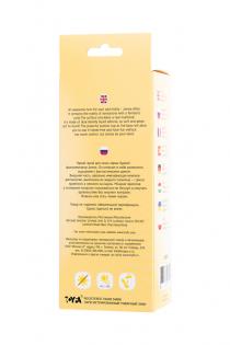 Фаллоимитатор Beyond by Toyfa, James, силикон, желтый, 20 см