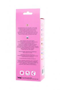 Фаллоимитатор Beyond by Toyfa, Scott, силикон, розовый, 20 см
