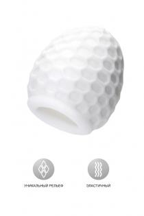 Мастурбатор A-Toys Pufl, ТРЕ, белый, 6 см, Ø 2,7 см