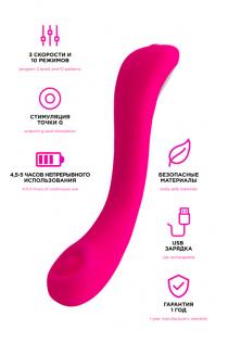 Нереалистичный вибратор LOVENSE Osci 2, силикон, розовый, 22 см