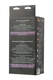 Реалистичный вибратор TOYFA RealStick Elite Vibro, TPR, телесный, 7 режимов вибрации, 20 см