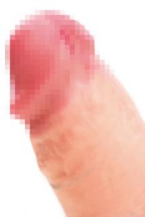 Реалистичный фаллоимитатор TOYFA RealStick Elite DILDO, TPR, телесный, 18 см