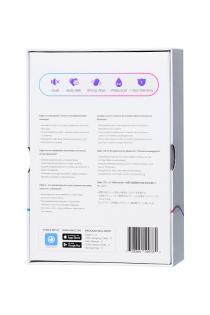 Стимулятор простаты LOVENSE Edge 2, силикон, черный, 12,4 см