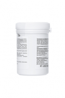 Таблетки для мужчин «ForteVita» МУЖСКОЕ ЗДОРОВЬЕ «СПЕРМАДРАЙВ» 60 капсул по 500 мг