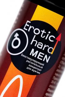 """Биостимулирующий концентрат для мужчин  Erotic hard  """"Пуля"""" , со вкусом виски-кола 100  мл"""