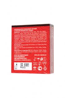 Презервативы LUXE ROYAL Extreme 3шт, 18 см