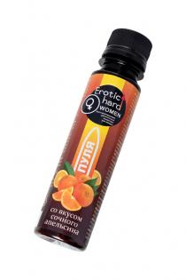 """Биостимулирующий концентрат  для женщин Erotic hard  """"Пуля"""" , со вкусом сочного апельсина 100 мл"""
