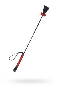 Стек Sitabella чёрно-красный 69 см,кожа
