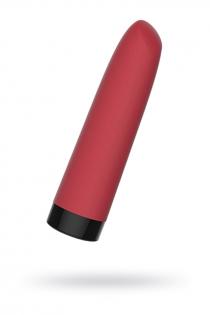 Минивибратор Magic Motion Awaken, силикон, розовый, 9,5 см, Ø 2,4 см
