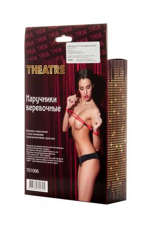 Наручники TOYFA Theatre ,веревочные красные