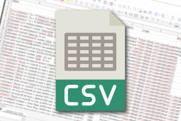 Выгрузка товаров в формате CSV